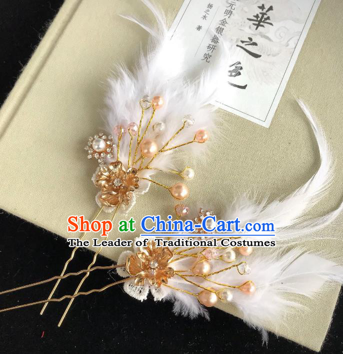 Chinese Traditional Hair Accessories Ancient Hanfu Feather Hair Stick Hairpins for Women
