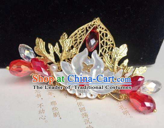 Chinese Traditional Hair Accessories Ancient Hanfu Hairpins Shell Lotus Hair Claw for Women