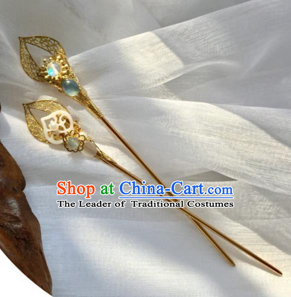 Chinese Traditional Hair Accessories Golden Hair Clip Ancient Hanfu Hairpins for Women