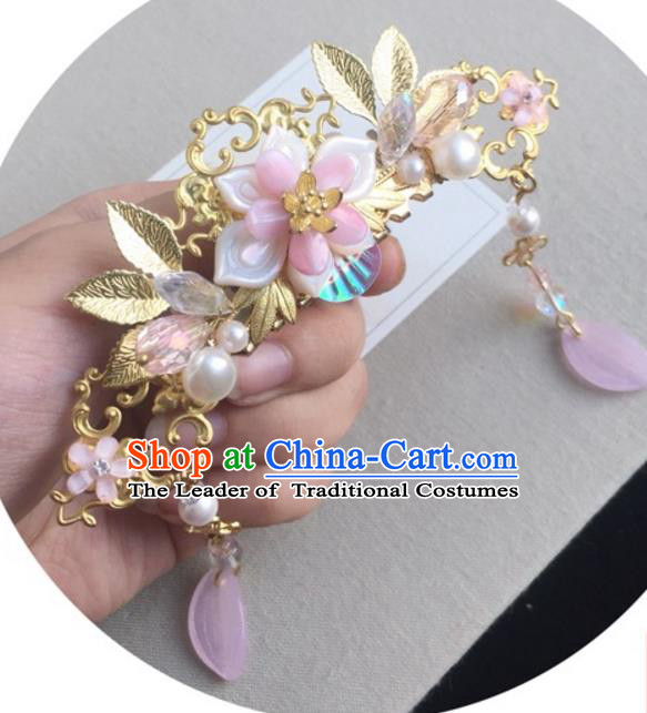 Chinese Traditional Hair Accessories Cherry Blossom Phoenix Coronet Ancient Hanfu Hairpins for Women
