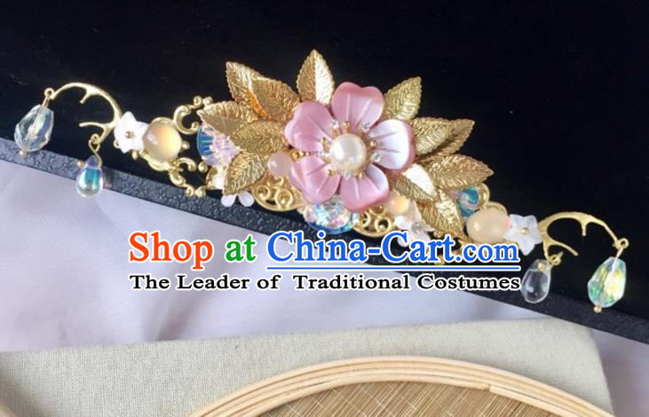Chinese Traditional Hair Accessories Golden Hair Coronet Ancient Hanfu Hairpins for Women
