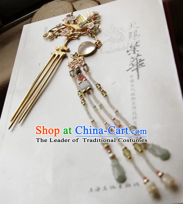 Chinese Traditional Hair Accessories Ancient Empress Tassel Step Shake Hairpins for Women