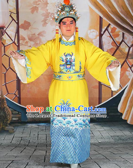 Professional Chinese Beijing Opera Costumes Peking Opera Minister Yellow Gwanbok Robe and Hat for Adults