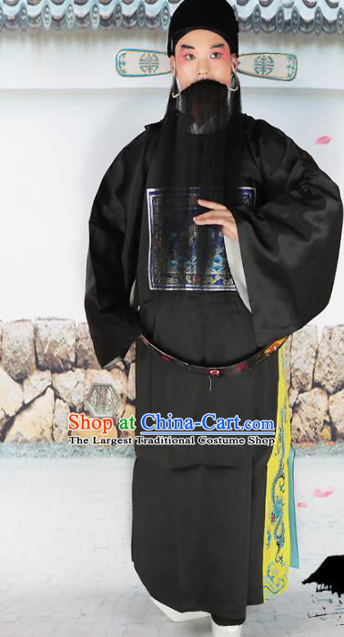 Professional Chinese Beijing Opera Costume Peking Opera Magistrate Black Gwanbok Robe and Hat for Adults