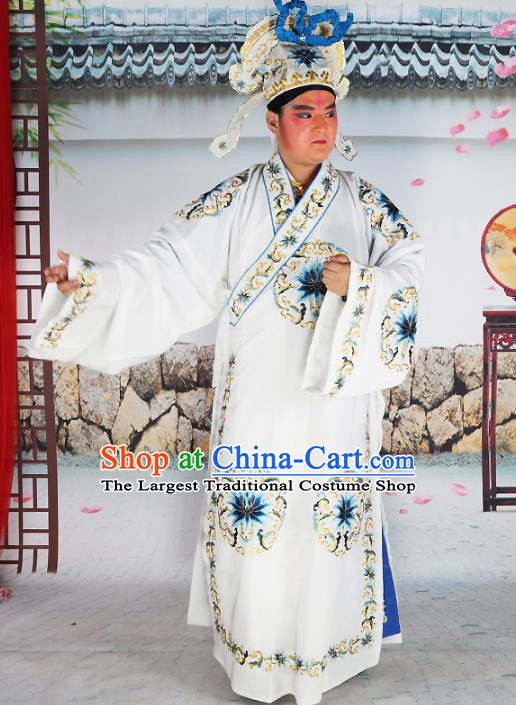 Professional Chinese Peking Opera Niche Costume Beijing Opera Scholar Robe and Hat for Adults