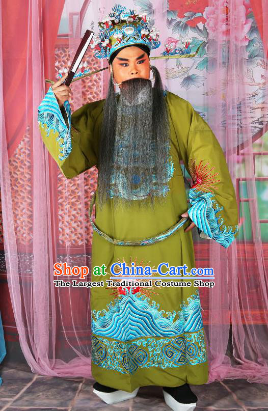 Professional Chinese Peking Opera Costume Traditional Peking Opera Minister Green Robe for Adults