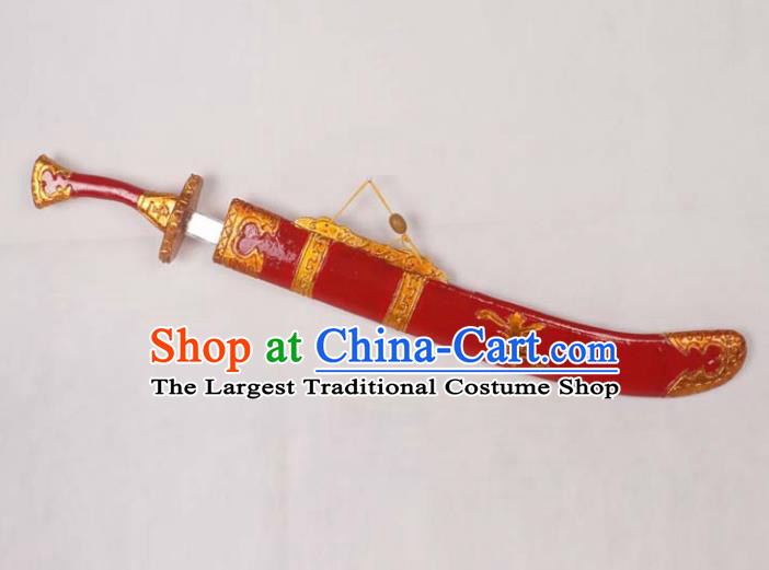 Top Grade Chinese Beijing Opera Props Peking Opera Takefu Red Broadsword for Men