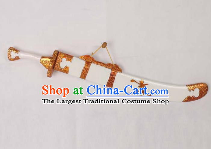 Top Grade Chinese Beijing Opera Props Peking Opera Takefu White Broadsword for Men