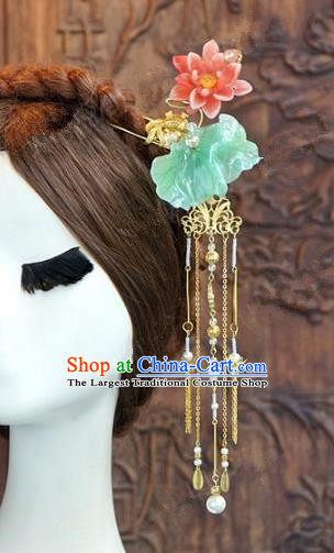 Chinese Handmade Ancient Hair Accessories Ancient Hanfu Lotus Tassel Hairpins for Women