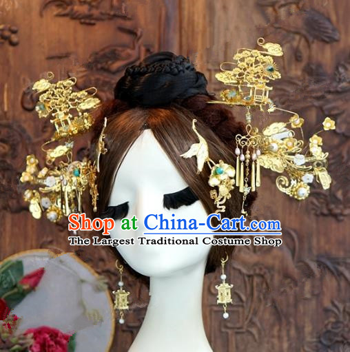 Chinese Traditional Ancient Palace Lady Hair Clips Queen Headdress Hairpins Complete Set for Women
