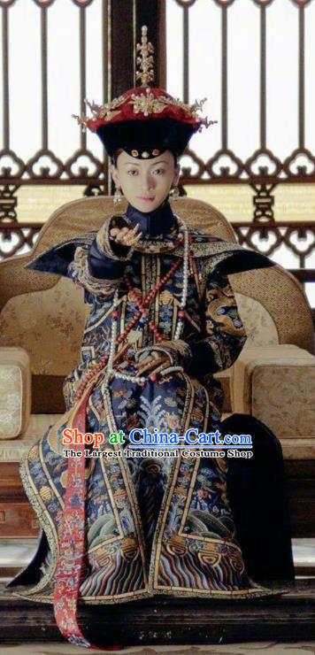 Chinese Ancient Qing Dynasty Story of Yanxi Palace Imperial Noble Consort Embroidered Costumes and Headpiece for Women