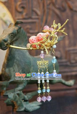 Chinese Ancient Handmade Hanfu Pink Calabash Hairpins Wedding Hair Accessories for Women