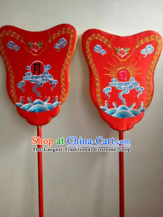 Chinese Traditional Beijing Opera Props Peking Opera Red Palace Fans