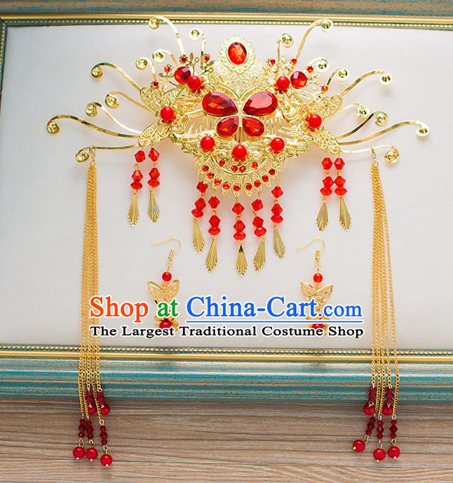 Chinese Ancient Hanfu Wedding Hair Accessories Traditional Butterfly Hairpins for Women