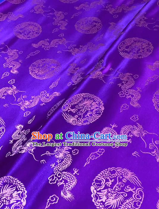 Asian Chinese Traditional Cheongsam Dragon Pattern Purple Brocade Fabric Silk Fabric Chinese Fabric Material