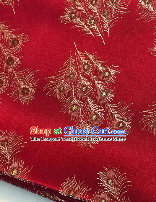 Asian Chinese Traditional Cheongsam Feather Pattern Red Brocade Fabric Silk Fabric Chinese Fabric Material