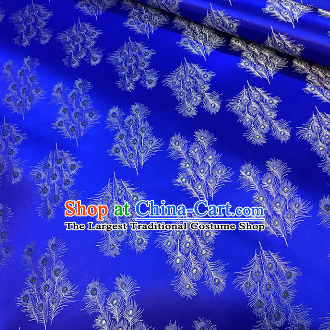Asian Chinese Traditional Cheongsam Feather Pattern Blue Brocade Fabric Silk Fabric Chinese Fabric Material