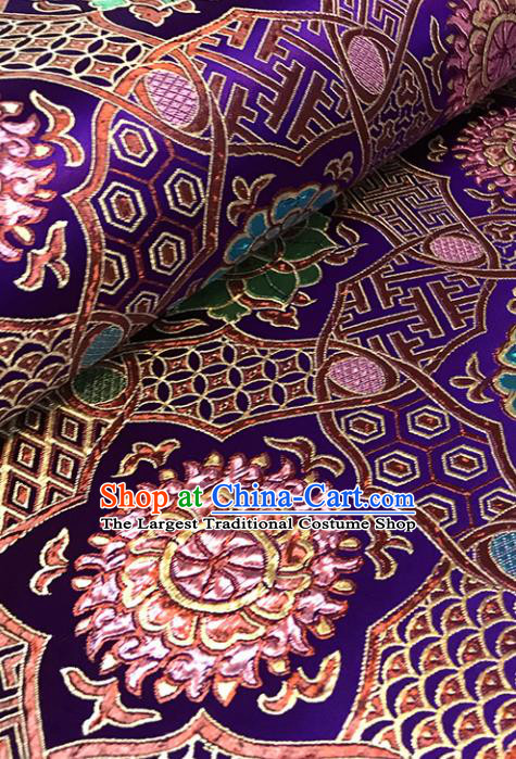 Purple Brocade Asian Chinese Traditional Pattern Fabric Silk Fabric Chinese Fabric Material