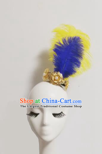 Chinese Traditional Classical Dance Hair Accessories Folk Dance Headwear for Women