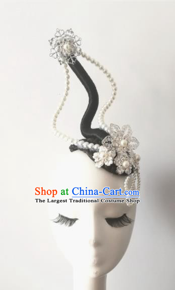 Chinese Traditional Classical Dance Pearls Hair Accessories Folk Dance Headwear and Wig for Women