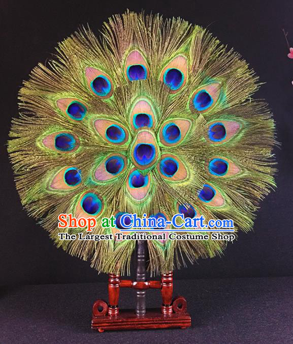 Chinese Traditional Craft Palace Fans Peacock Feather Round Fan for Women