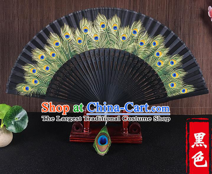 Chinese Traditional Craft Printing Peacock Feather Black Folding Fans