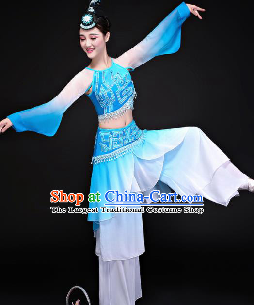 Chinese Traditional Folk Dance Blue Clothing Classical Umbrella Dance Costume for Women