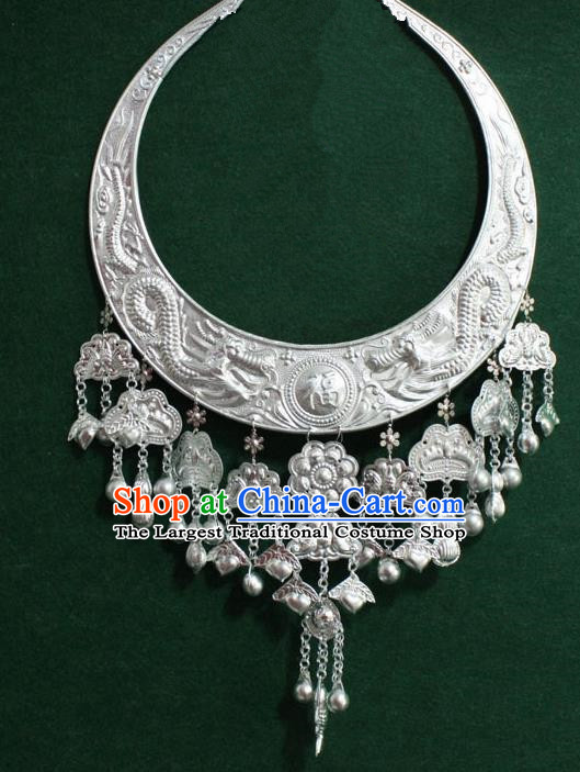 Asian Chinese Traditional Miao Nationality Necklace for Women