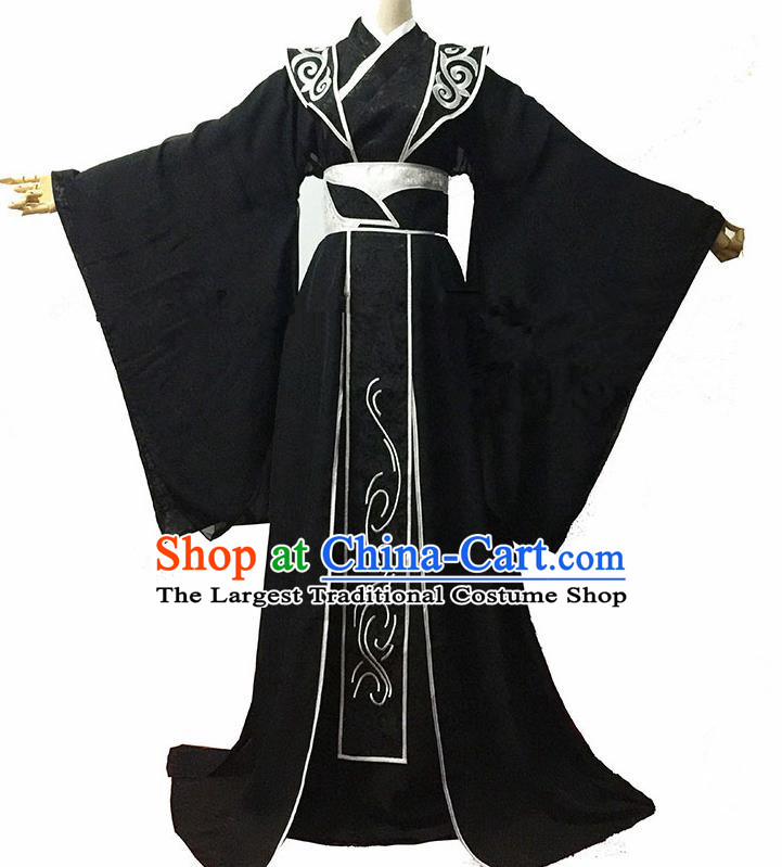 Chinese Ancient Prince Hanfu Han Dynasty Nobility Childe Costume for Men
