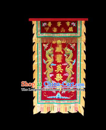 Traditional Chinese Beijing Opera Props Flag Embroidered Dragons Flag