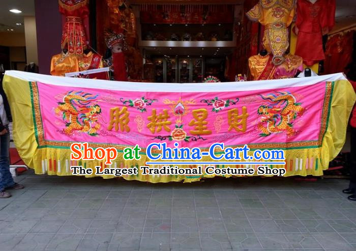 Traditional Chinese Beijing Opera Props Flag Embroidered Dragons Pink Banner