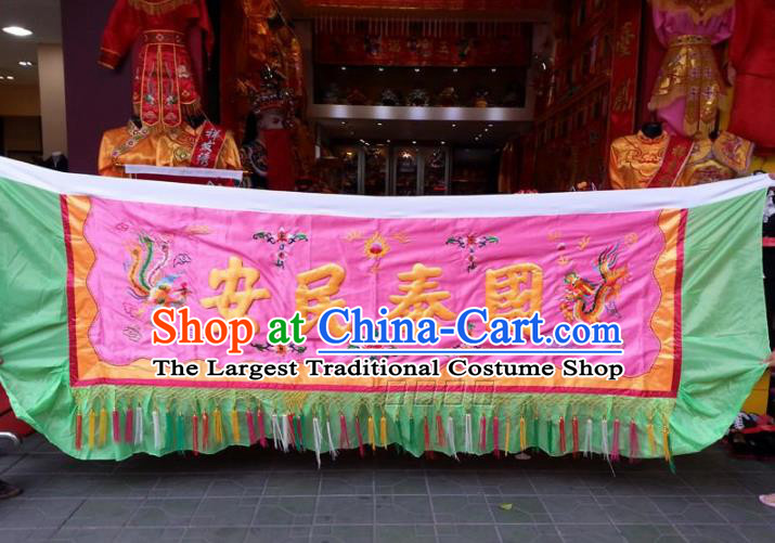 Traditional Chinese Beijing Opera Props Flag Embroidered Phoenix Pink Banner