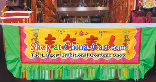Traditional Chinese Beijing Opera Props Flag Embroidered Good Harvest Banner