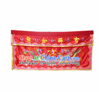 Traditional Chinese Beijing Opera Props Flag Embroidered Altar Antependium Banner