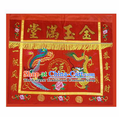 Traditional Chinese Beijing Opera Props Flag Embroidered Dragon and Phoenix Square Table Antependium Banner