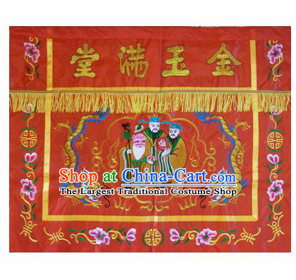 Traditional Chinese Beijing Opera Props Flag Embroidered Dragons Square Table Antependium Banner