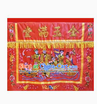 Traditional Chinese Beijing Opera Props Flag Embroidered Eight Immortals Square Table Antependium Banner