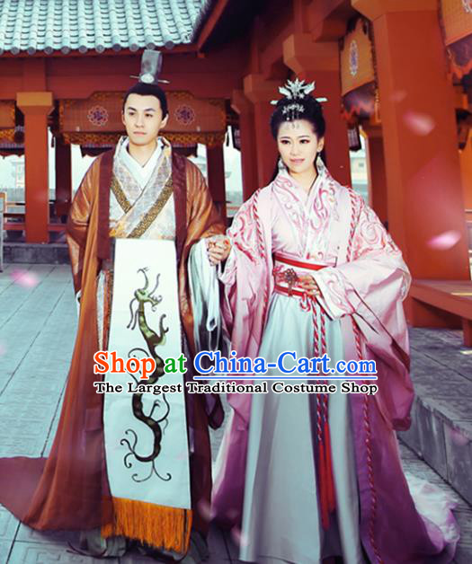 Chinese Ancient Qin Dynasty Emperor and Empress Embroidered Costumes Complete Set