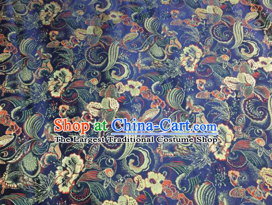 Chinese Traditional Navy Silk Fabric Cheongsam Tang Suit Brocade Palace Pattern Cloth Material Drapery