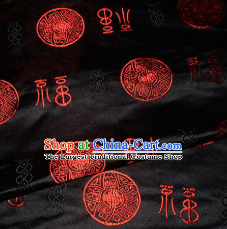 Chinese Traditional Black Silk Fabric Tang Suit Brocade Palace Pattern Cloth Material Drapery