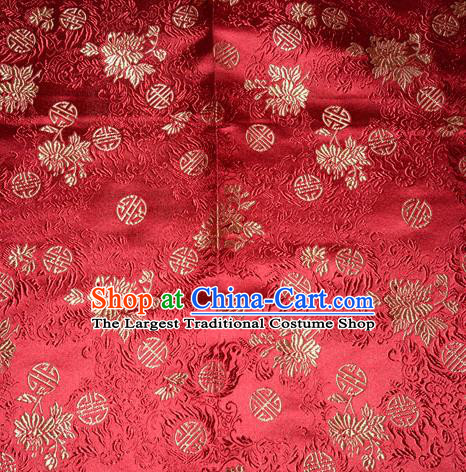 Chinese Traditional Purplish Red Silk Fabric Tang Suit Brocade Cheongsam Flowers Pattern Cloth Material Drapery