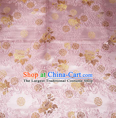 Chinese Traditional Pink Silk Fabric Tang Suit Brocade Cheongsam Flowers Pattern Cloth Material Drapery