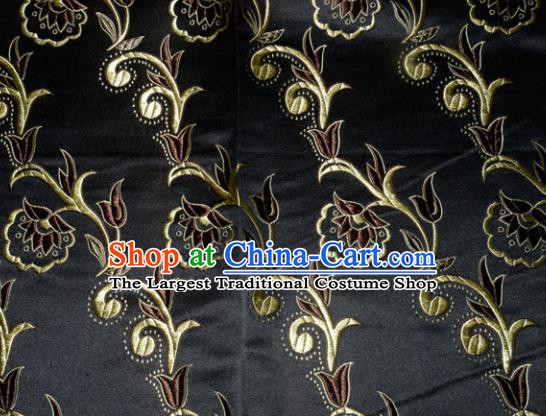 Chinese Traditional Silk Fabric Tang Suit Black Brocade Cloth Cheongsam Material Drapery