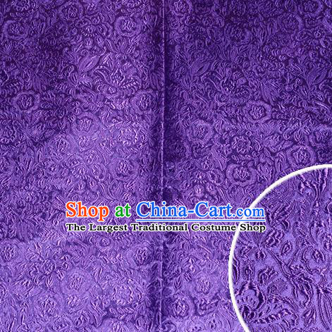 Chinese Traditional Cheongsam Purple Silk Fabric Tang Suit Brocade Classical Pattern Cloth Material Drapery