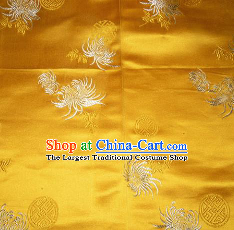 Chinese Traditional Cheongsam Silk Fabric Tang Suit Yellow Brocade Classical Chrysanthemum Pattern Cloth Material Drapery