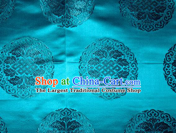 Chinese Traditional Cheongsam Silk Fabric Tang Suit Peacock Blue Brocade Classical Round Pattern Cloth Material Drapery