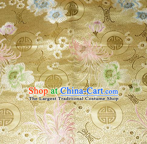 Chinese Traditional Silk Fabric Classical Chrysanthemum Pattern Tang Suit Yellow Brocade Cloth Cheongsam Material Drapery