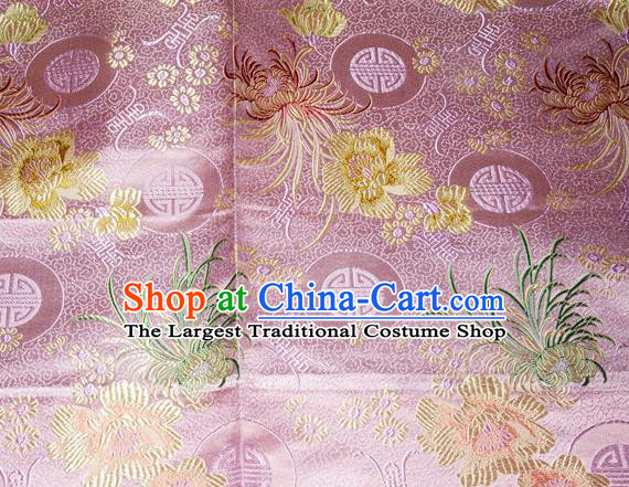 Chinese Traditional Silk Fabric Classical Chrysanthemum Pattern Tang Suit Pink Brocade Cloth Cheongsam Material Drapery