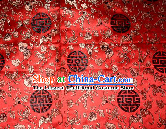 Classical Pomegranate Blossom Pattern Chinese Traditional Silk Fabric Tang Suit Red Brocade Cloth Cheongsam Material Drapery