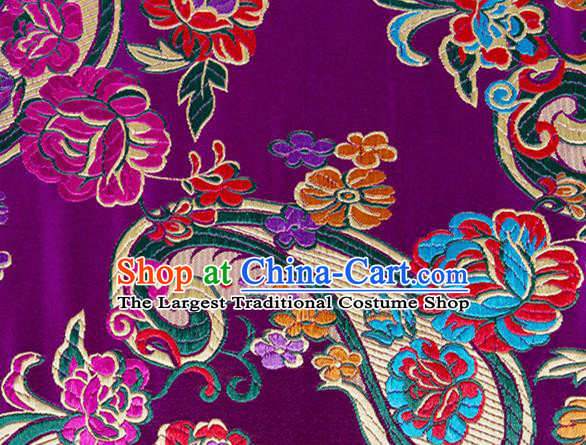 Chinese Traditional Purple Silk Fabric Tang Suit Classical Flowers Pattern Brocade Cloth Cheongsam Material Drapery